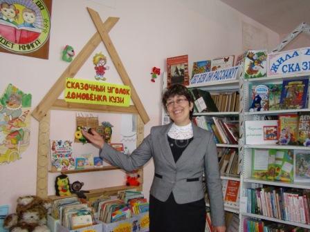 Как можно оформить библиотеку своими руками
